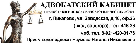 Бокситогорск доска объявлений авито работа подать объявление астрахань