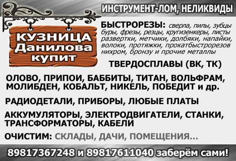 Кузница Данилова в Пикалёво.