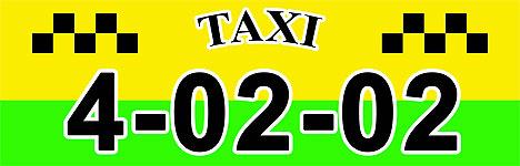 Такси Пикалёво.
