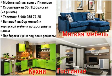 Ваша Комната РФ.